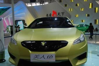 长安携手丹麦世博馆 出击北京车展