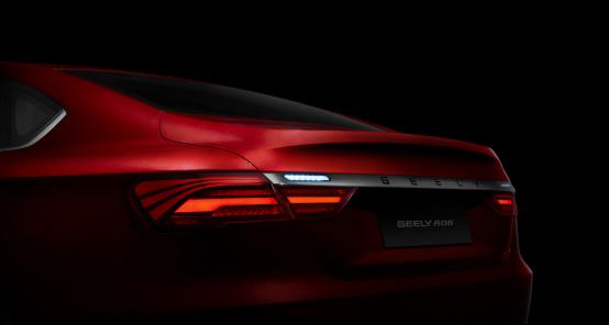 国车新风潮 吉利首款运动型轿车A06外观图曝光