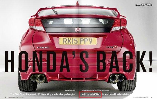 [海外车讯]新一代思域Type R量产车杂志图