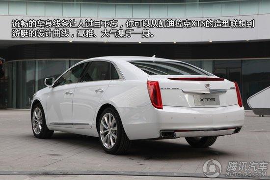 2013年2月25日,上海通用汽车国产的凯迪拉克全新中大级车型XTS正式上市销售,其售价区间为34.99-56.99万元。此次上市的新车共推出了2.0T和3.6L两种不同排量的5款车型供消费者选择。按配置来分,XTS全系车型共拥有舒适型、精英型、豪华型、领先型以及铂金版,其中铂金版为3.6升排量中唯一一款车型,其配置表现与领先型一致。