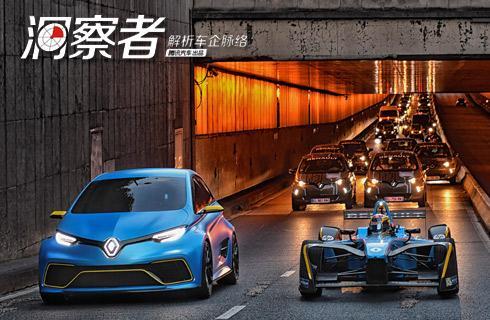 洞察者 | 雷诺在中国的快与慢