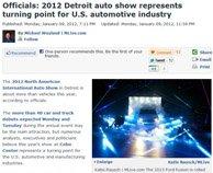 北美车展显示美国汽车行业迎来拐点