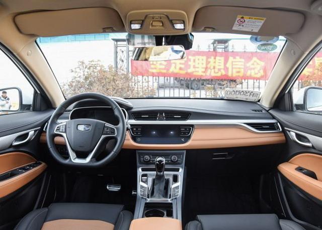全新紧凑型SUV 吉利S1将于广州车展上市