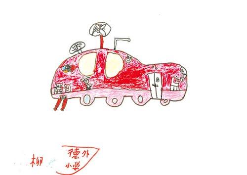 儿童涂鸦欣赏(组图)_汽车
