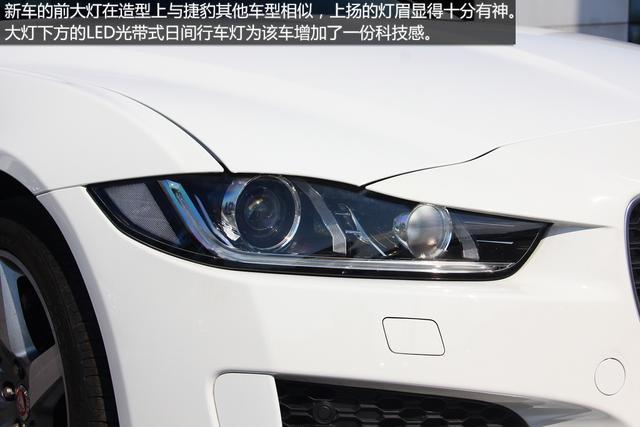 [新车实拍]全新捷豹XE实拍 运动至尚