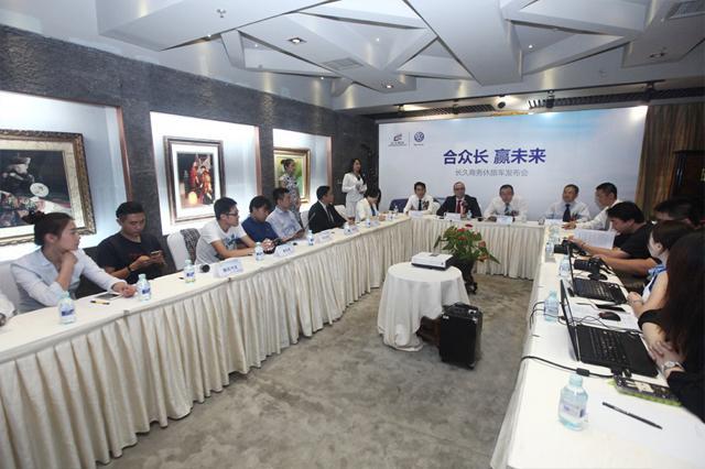 长久与大众汽车中国商旅车战略合作隆重举行