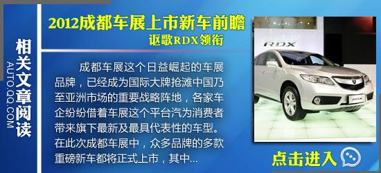 成都车展十大热门新车前瞻 Polo GTI领衔