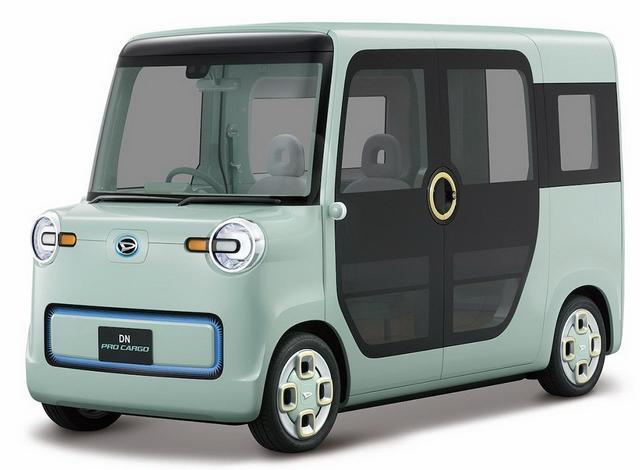 大发4款新观点车官图公布 将亮相东京车展