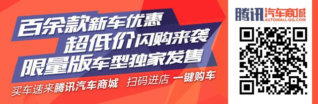 [腾讯行情]长沙 北京现代名图优惠1.6万元