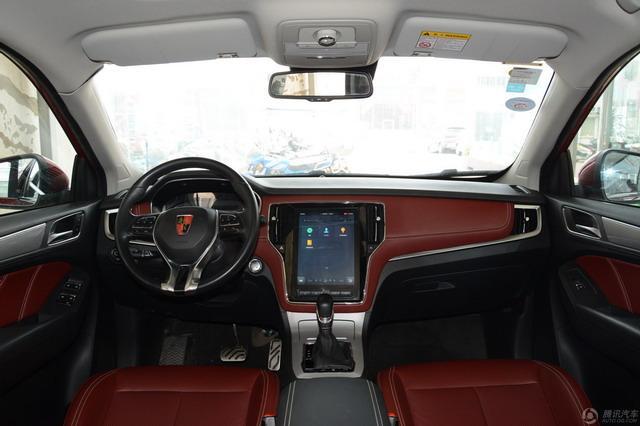 荣威RX5将增智联网黑金版 将4月11日上市