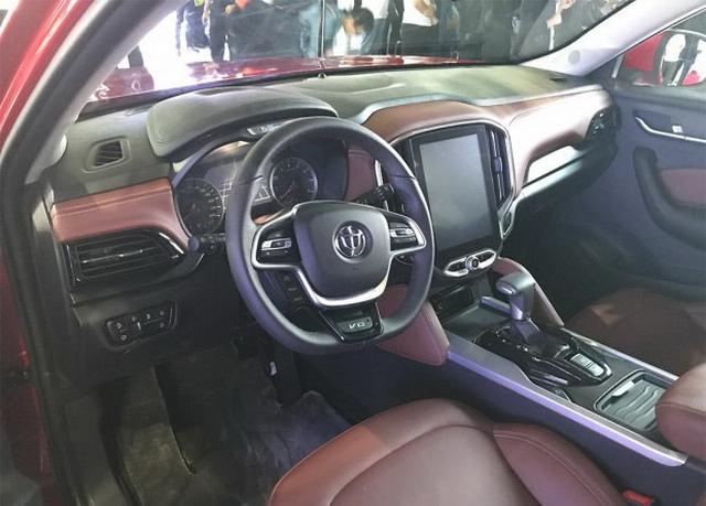 华晨中华V6首发亮相 12月22日上市