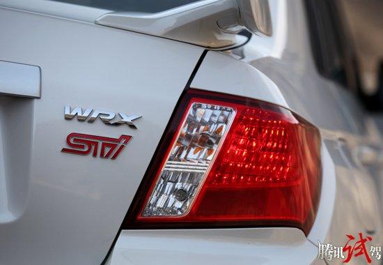 公路危险品 腾讯试驾斯巴鲁翼豹WRX STI