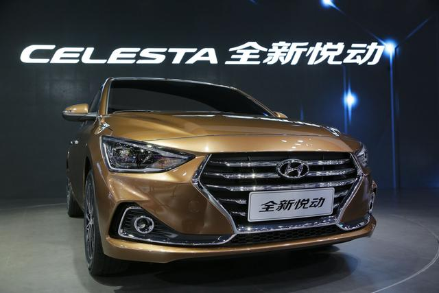 北京现代全新悦动广州车展首发亮相