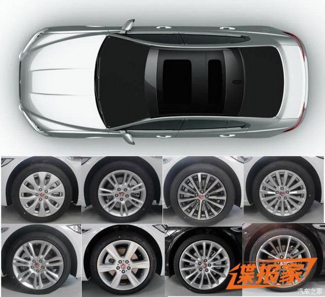 设置升级/轴距加长 捷豹XEL车型申报图曝光