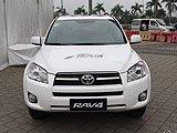 丰田RAV4货源充足降1.2万