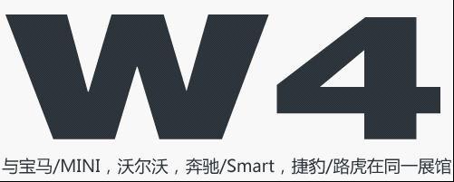 英菲尼迪北京车展信息曝光 展馆/新车曝光