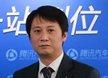 上海汽车商用车有限公司品牌及网络部副总监