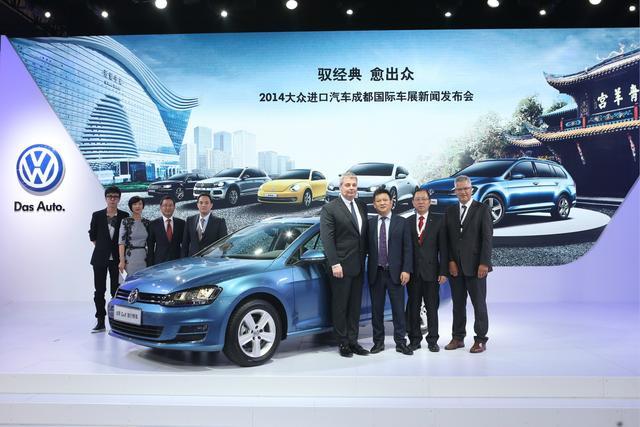 大众进口汽车全新Golf旅行轿车新鲜上市