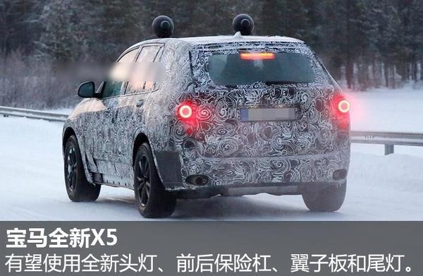 宝马将推出全新一代X5 与全新7系同平台