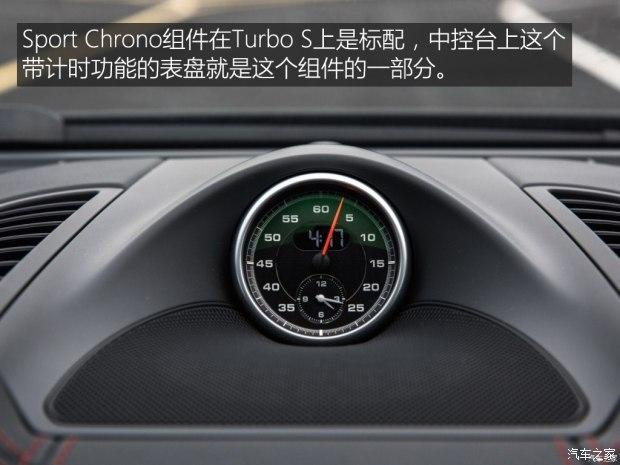 保时捷 Cayenne 2015款 Cayenne Turbo S 4.8T