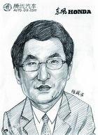 东风本田陈斌波