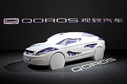 """观致汽车成立不过5年 梦想做车界的""""苹果"""""""