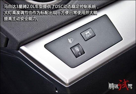 马自达3想必大家已经非常熟悉了,动感的造型和优秀的操控都给消费者留下了深刻的印象
