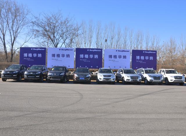 劲享四驱 博格华纳冬季体验会在京举行