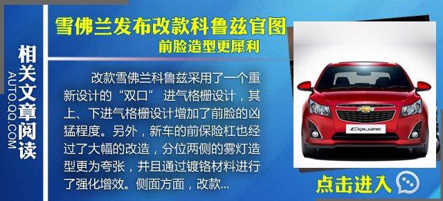 [国内车讯]雪佛兰Trax明年4月北京车展上市