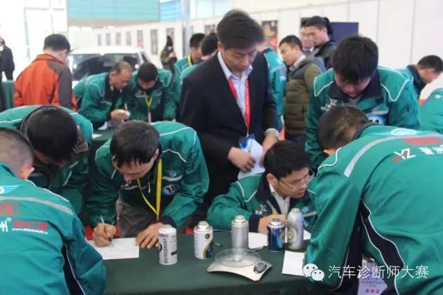 中国汽车诊断师大赛 在武汉秋季展现场举行