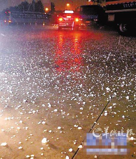 沈阳冰雹如鸡蛋大小 万余辆汽车受损或被淹