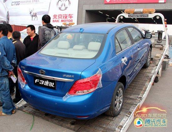 [北京车展探营]新比亚迪F3速锐双离合进馆