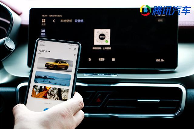 GKUI 19 Beta版开放众测:吉利试图让我们在驾驶中放下手机