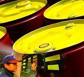 发改委禁止中石油中石化出口柴油