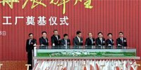 东风日产广州花都新工厂今年11月试产