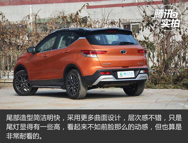 自主小型SUV新爆款 新车实拍东南DX3