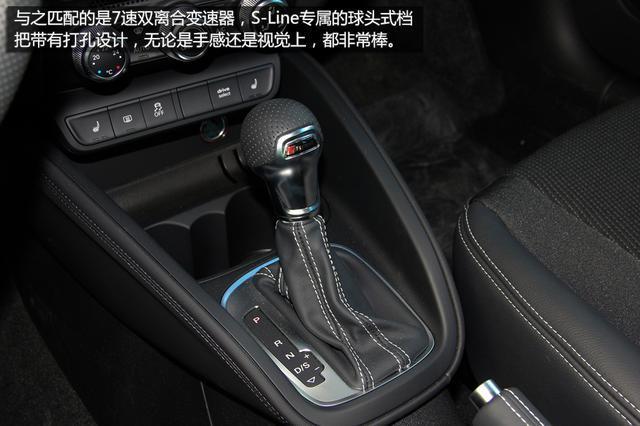 奥迪新款A1购车手册 推荐高配S Line运动版