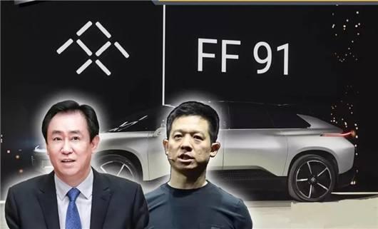 许家印成立新的造车公司,注册资本20亿美元