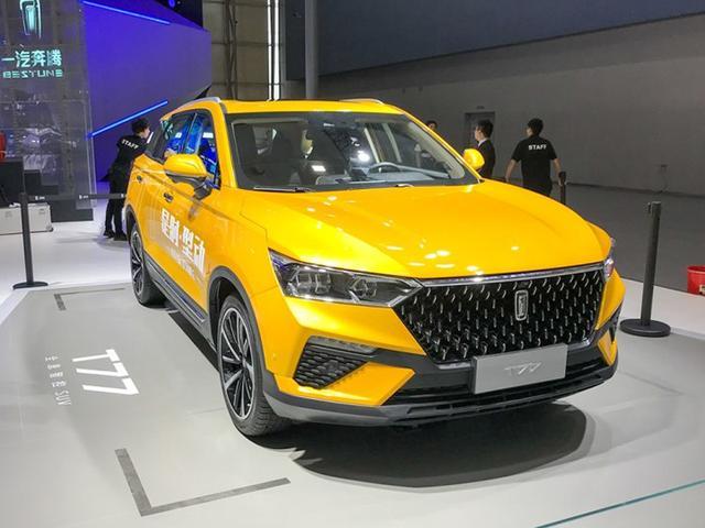 奔腾T77售8.98-13.48万 搭载1.2T发动机