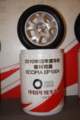 2010中国年度车轮-普利司通ECOPIA EP100A