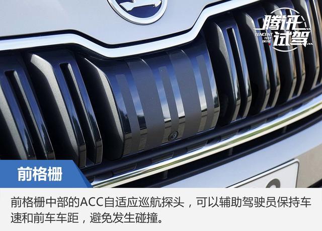7座SUV实力新秀 抢先试驾斯柯达柯迪亚克