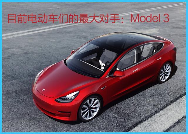 """大众本田""""狼真来了么"""" 日内瓦车展看传统车企新能源领域的""""抢地盘"""""""