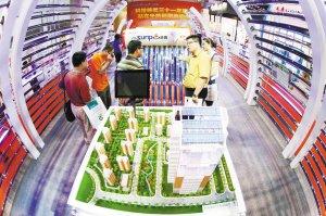 2010中国北京国际节能环保展览会开幕