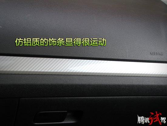 腾讯试驾一汽-大众全新捷达 重塑经典