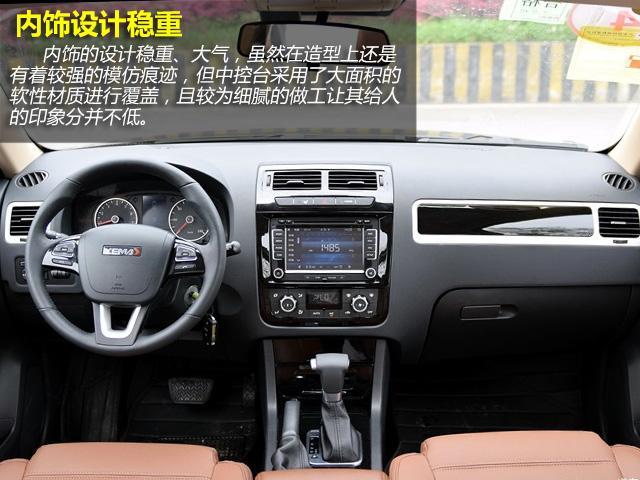 野马t70购车手册   野马t70搭载1.8l和1.8t两款发动机,其中1.8l高清图片