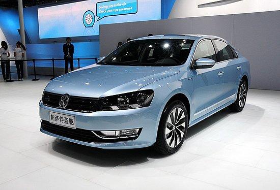 帕萨特蓝驱版正式发布 百公里油耗6.1L