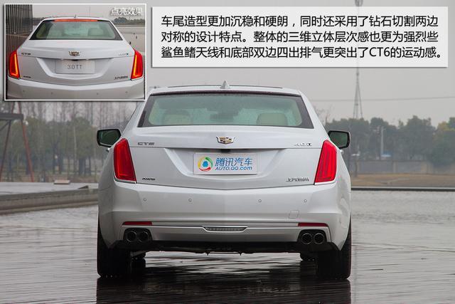 [新车实拍]凯迪拉克CT6实拍 重塑豪车典范