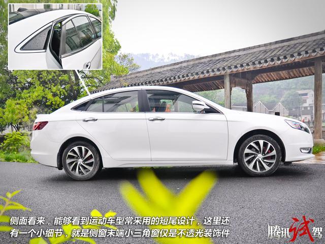 奔腾b90修长雍容而言,b70车身更为紧凑挺拔,共同点是侧面设计高清图片