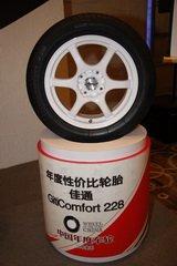 年度性价比轮胎-佳通GitiComfort 228