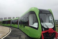 """一种新的""""无轨电车""""开始在中国进行测试"""
